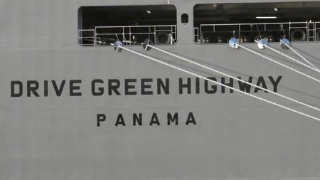 160214-大さん橋 DGH (4)