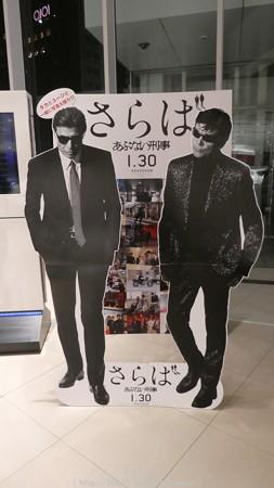 160214-日産本社ギャラリー あぶデカ (36)