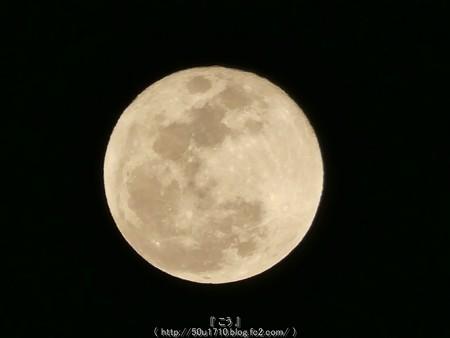 160223-お月さん (2)