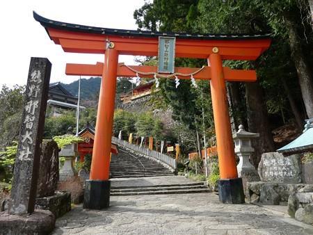 160324-熊野那智大社 (9)