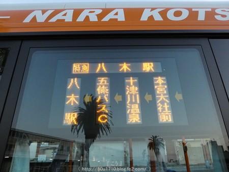 160325-新宮→本宮 バス(2)