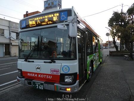 160325-新宮→本宮 バス(3)