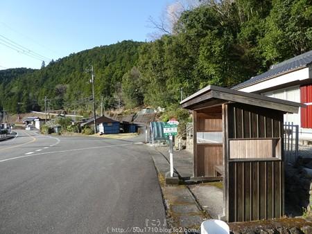160325-新宮→本宮 バス(4)