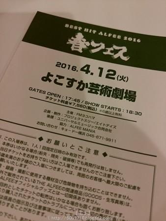 160412-THE ALFEE よこすか (15)