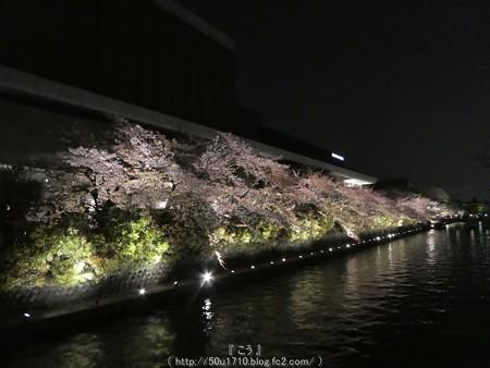 160410-THE ALFEE 京都2日目 (17)
