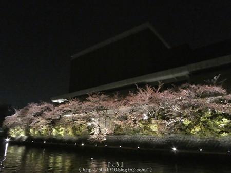 160410-THE ALFEE 京都2日目 (21)