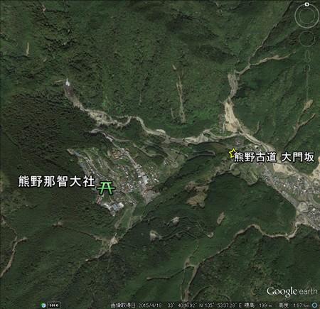 大門坂・熊野那智大社