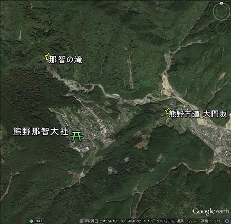 大門坂・熊野那智大社・那智の滝