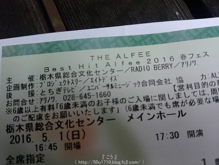 160501-THE ALFEE@宇都宮 (13)