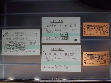 160501-THE ALFEE@宇都宮 (19)
