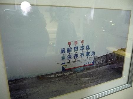 091112-日本丸船内 (47)