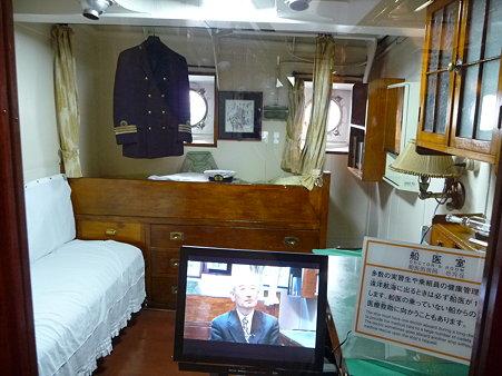 091112-日本丸船内 (112)