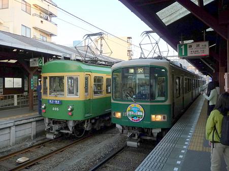 091126-江ノ電 江ノ島駅 (8)