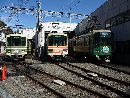 091212-江ノ電極楽寺検車区 (7)
