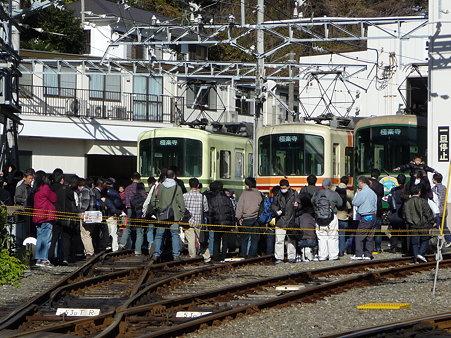 091212-江ノ電極楽寺検車区 (27)