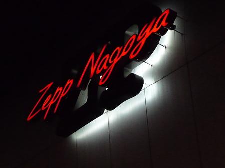 091222-Zepp Nagoya (1)