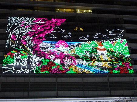 091222-名駅 タワーズライツ (10)
