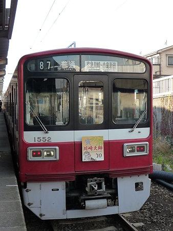 100105-京急