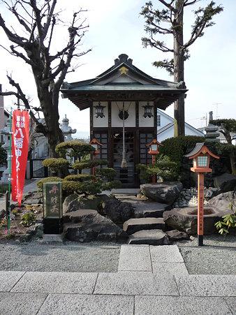 100120-5.寶蔵寺 (7)