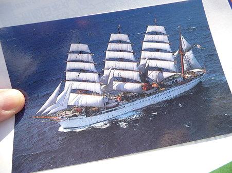 100127-日本丸乗船 (2)
