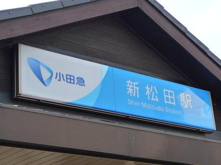 100223-松田山 河津桜 (3)