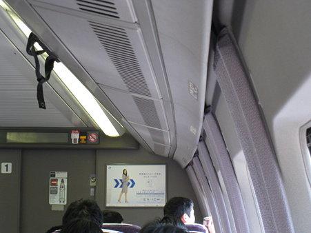 100224-新幹線 500車内 (8)