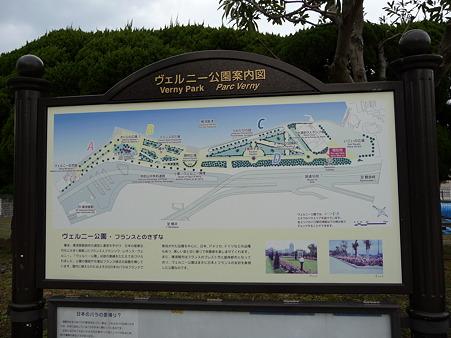 100301-横須賀ヴェルニー公園 (3)