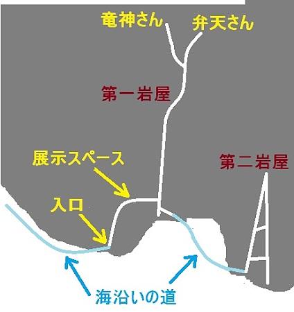 江ノ島岩屋略図