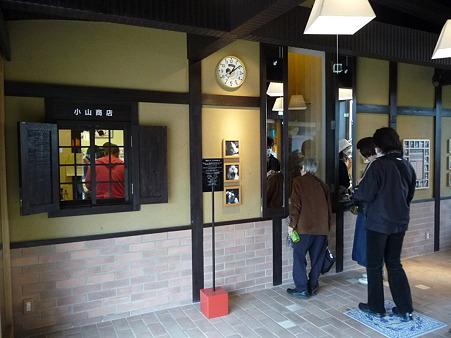 101113-和歌電  貴志駅 (4)
