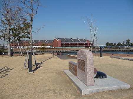 110126-象の鼻 たねまる記念碑 (10)