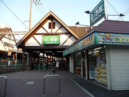 110406-江ノ島 (1)