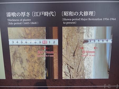 110417-姫路城 (101)