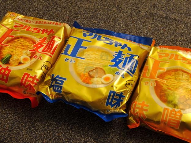 写真: マルちゃん正麺