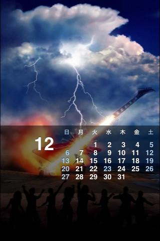 iPhone用カレンダー2009年12月