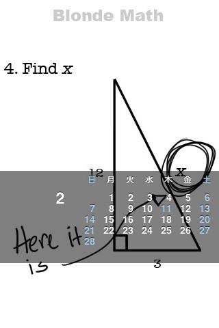 iPhone用カレンダー2010年2月