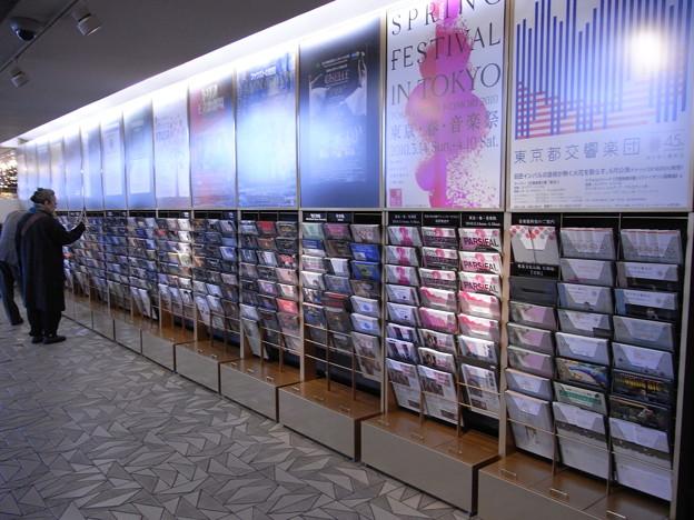 上野文化会館リーフレット置き場