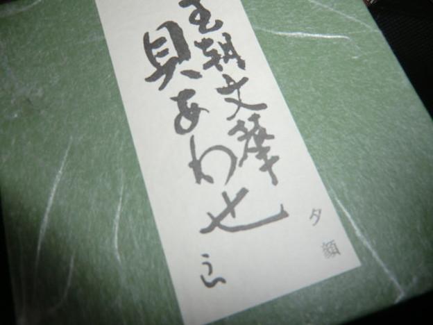 CIMG8527