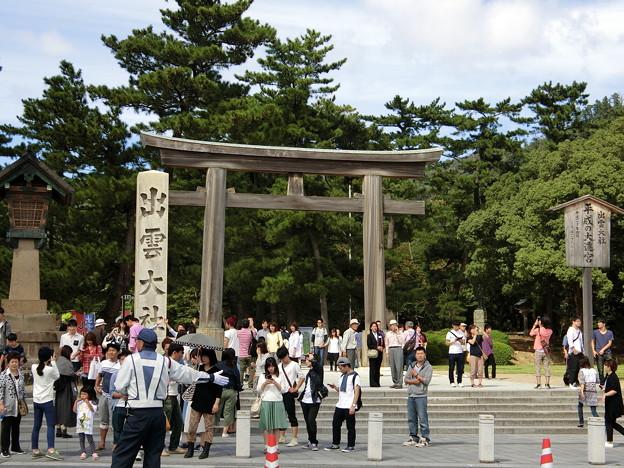 福岡〜東京 ツーリング 20150920 (24)