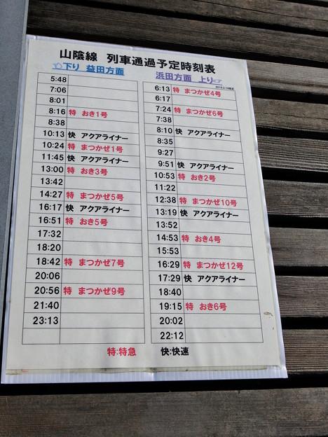 福岡〜東京 ツーリング 20150920 (13)