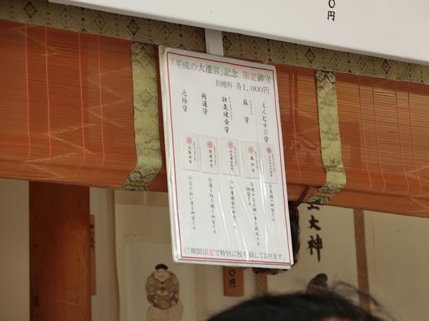 福岡〜東京 ツーリング 20150920 (21)