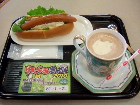 京成高砂 アートコーヒー