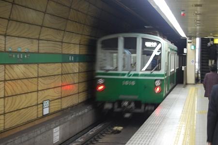 板宿駅にて