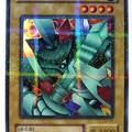 遊戯王 磁石の戦士α G3-07(パラレルレア)
