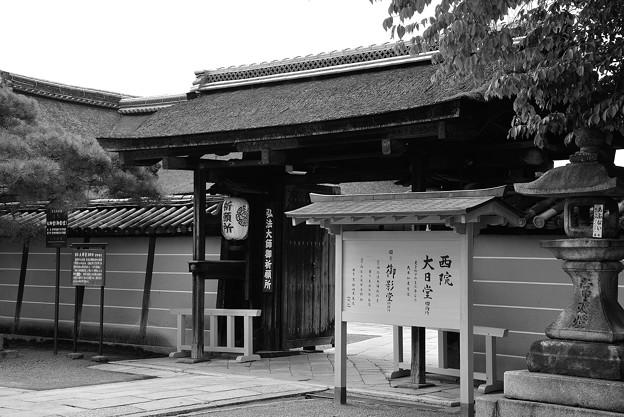 御影堂(大師堂)