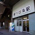 JR北海道・宗谷本線、旭川四条駅