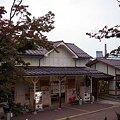 長野電鉄、湯田中駅(旧駅舎)