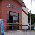 JR北海道・石北本線、相内駅