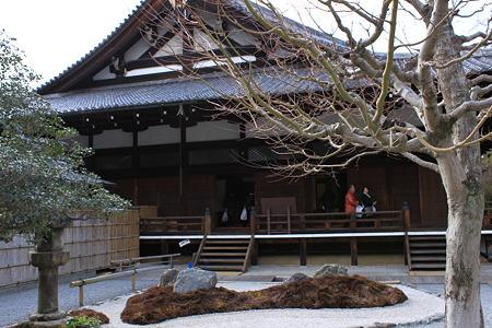 京都黒谷・金戒光明寺 紫雲の庭