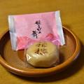 Photos: 饅頭と煎餅