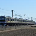 成田線普通列車444M (209系)